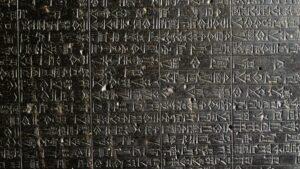 El Código Hammurabi inscrito en piedra